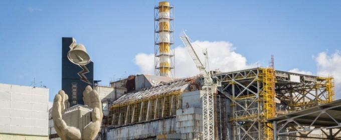 chernobylsitepic2crop